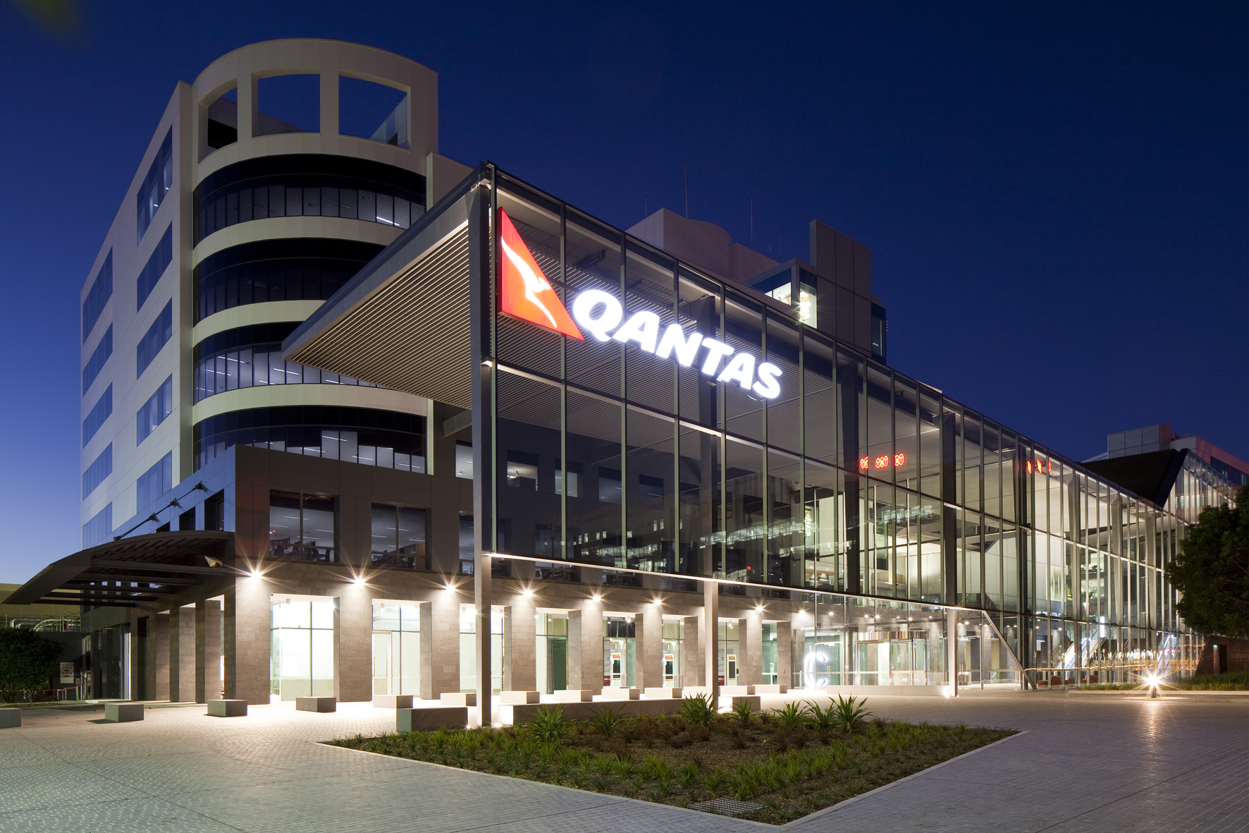Qantas Headquarters Sydney